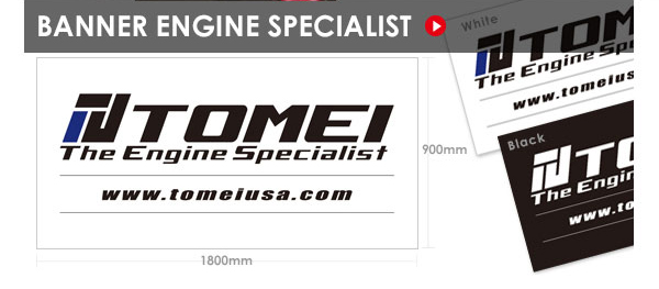"""Tomei License Plate Frame /""""The Engine Specialist/"""" Black Logo White"""