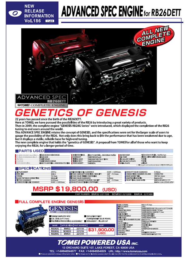 The Benefits of the ADVANCE SPEC RB26 Engine | TOMEI POWERED USA