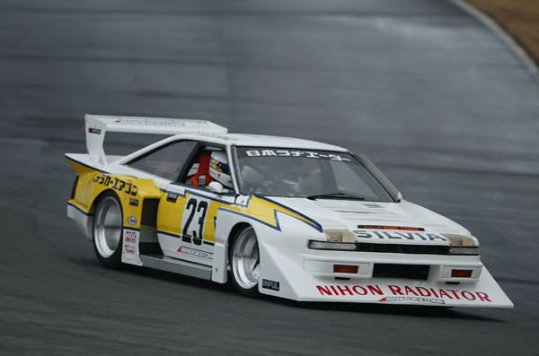 Tomei Tomei History Nissan Silvia Part