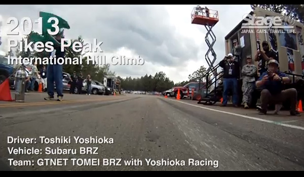 Video-YoshiPikesGround-1