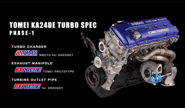 new tomei product in progress ka24de turbo kit mvp motorsports rh zilvia net