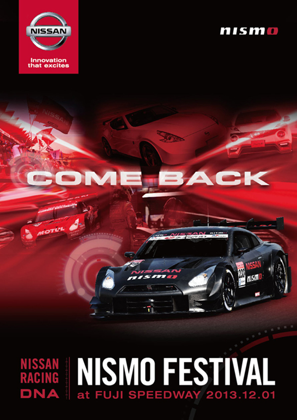 Nismo2013_poster_600